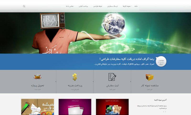 نسخه جدید سایت طراحی بنر
