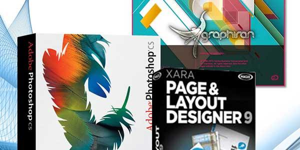 نرم افزار های طراحی کاتالوگ