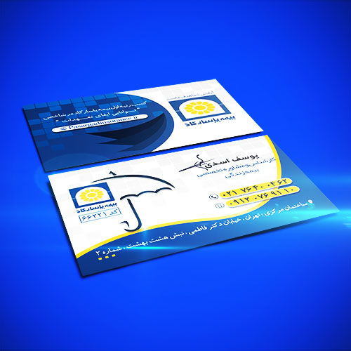 طراحی کارت ویزیت بیمه پاسارگاد