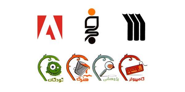 نماد و پیکتوگرام بخش دوم