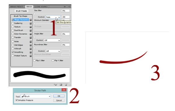 ابزار brush در نرم افزار فتوشاپ